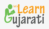 Lets Learn Gujarti